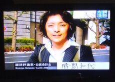勝間和代さん1